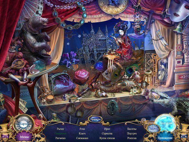 Опасные игры. Иллюзионист. Коллекционное издание - screenshot 2
