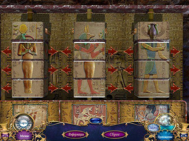 Опасные игры. Иллюзионист. Коллекционное издание - screenshot 4