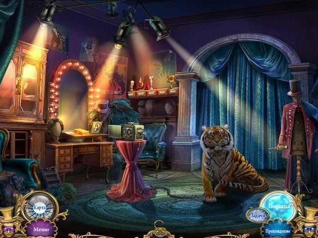 Опасные игры. Иллюзионист. Коллекционное издание - screenshot 6