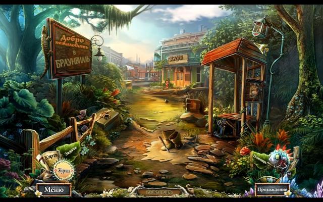 Опасные игры. Заложники судьбы. Коллекционное издание - screenshot 3