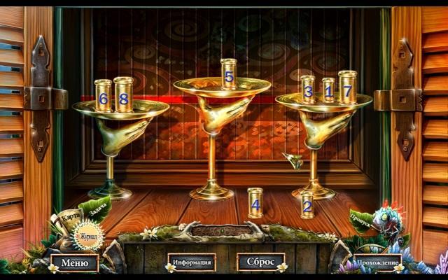 Опасные игры. Заложники судьбы. Коллекционное издание - screenshot 6