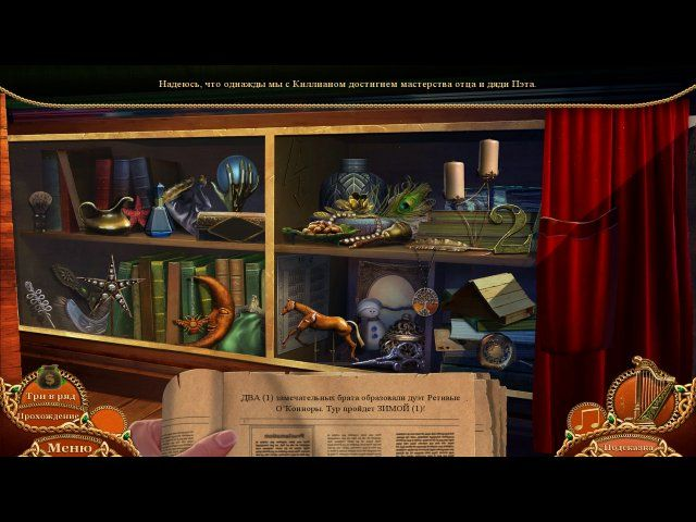 Танец смерти. Проклятие Банши. Коллекционное издание - screenshot 1