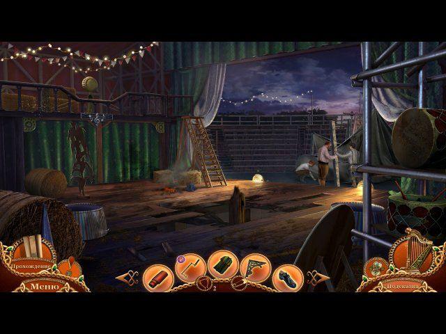 Танец смерти. Проклятие Банши. Коллекционное издание - screenshot 3