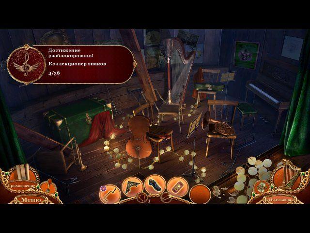 Танец смерти. Проклятие Банши. Коллекционное издание - screenshot 4