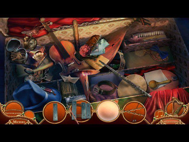 Танец смерти. Проклятие Банши. Коллекционное издание - screenshot 5