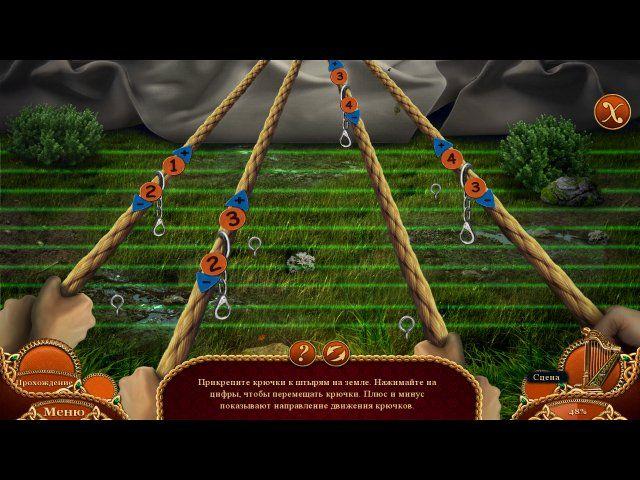 Танец смерти. Проклятие Банши. Коллекционное издание - screenshot 6