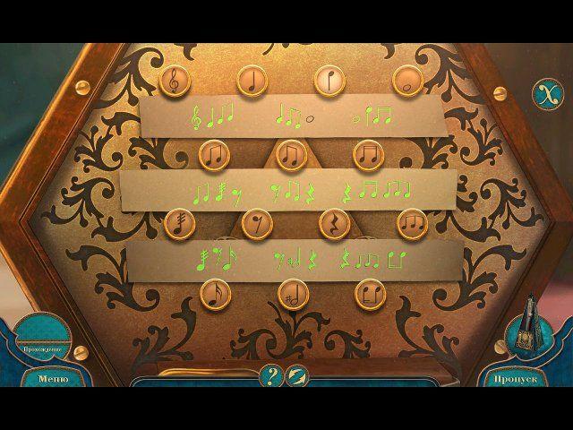 Танец смерти. Флорентийская элегия. Коллекционное издание - screenshot 3