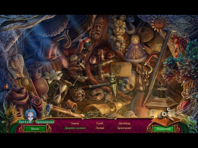 Танец смерти. Роковые письма. Коллекционное издание - screenshot 2