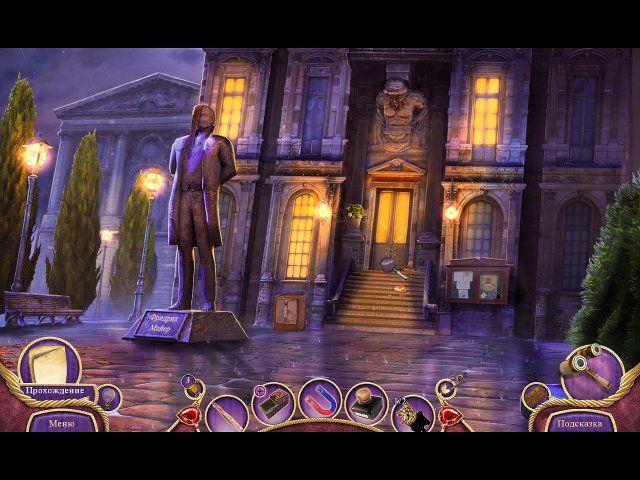 Танец смерти. Наваждение. Коллекционное издание - screenshot 7