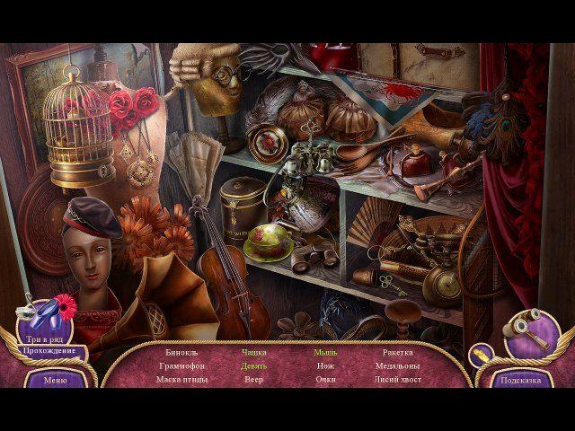 Танец смерти. Наваждение. Коллекционное издание - screenshot 8