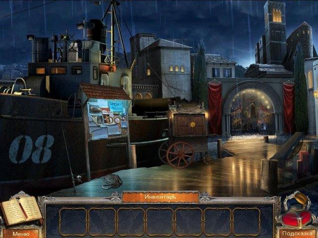 Холст тьмы. Картины смерти - screenshot 1