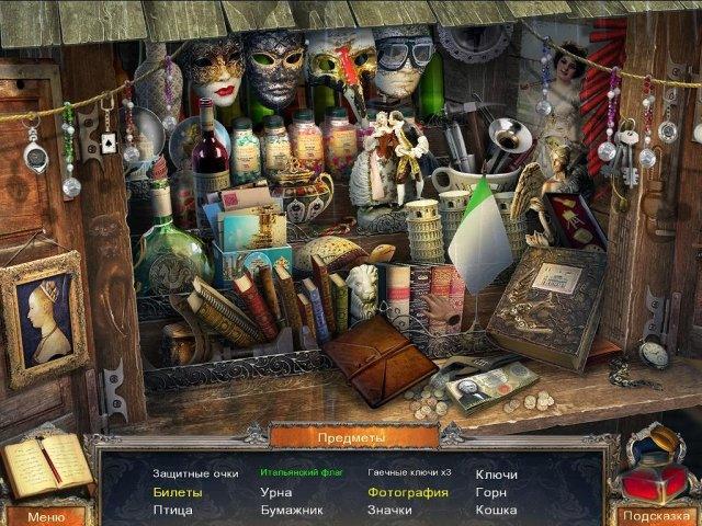 Холст тьмы. Картины смерти - screenshot 2