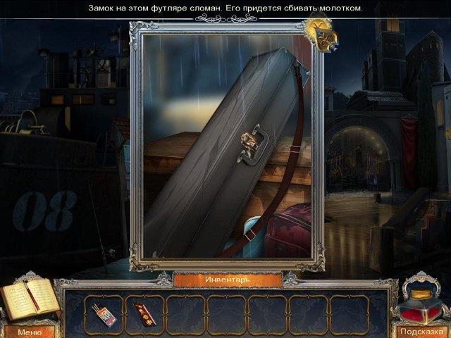 Холст тьмы. Картины смерти - screenshot 3