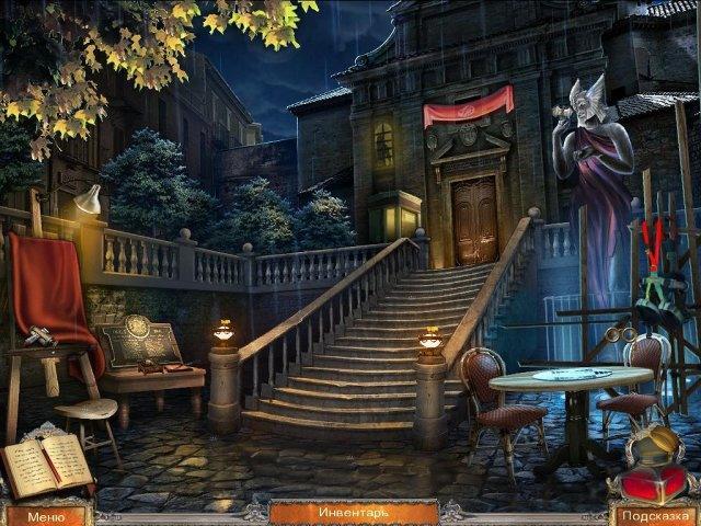 Холст тьмы. Картины смерти - screenshot 5