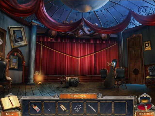 Холст тьмы. Картины смерти - screenshot 6