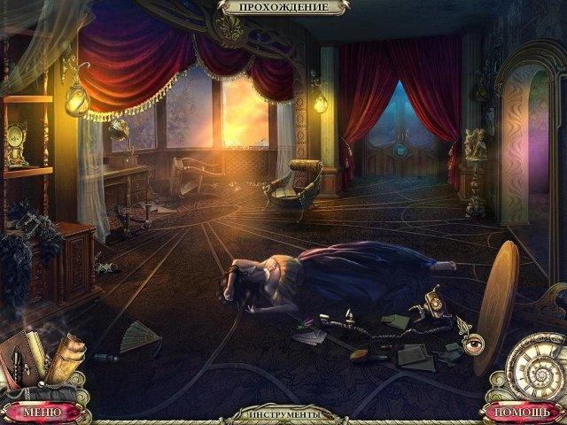 Темные досье. Кровавый рубин. Коллекционное издание - screenshot 3