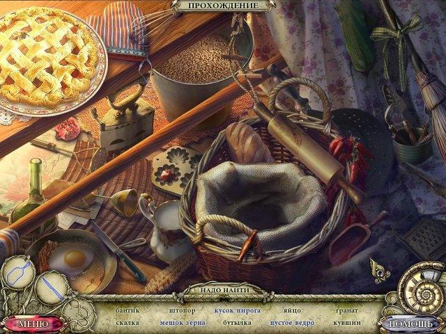 Темные досье. Кровавый рубин. Коллекционное издание - screenshot 6