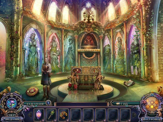 Темные предания. Баллада о Рапунцель. Коллекционное издание - screenshot 6