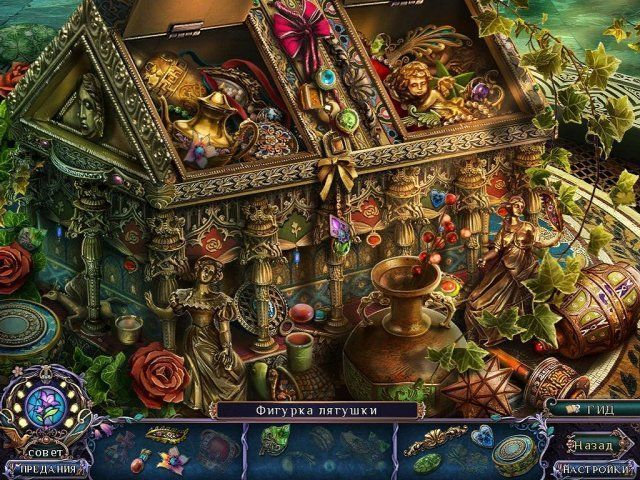 Темные предания. Баллада о Рапунцель. Коллекционное издание - screenshot 7