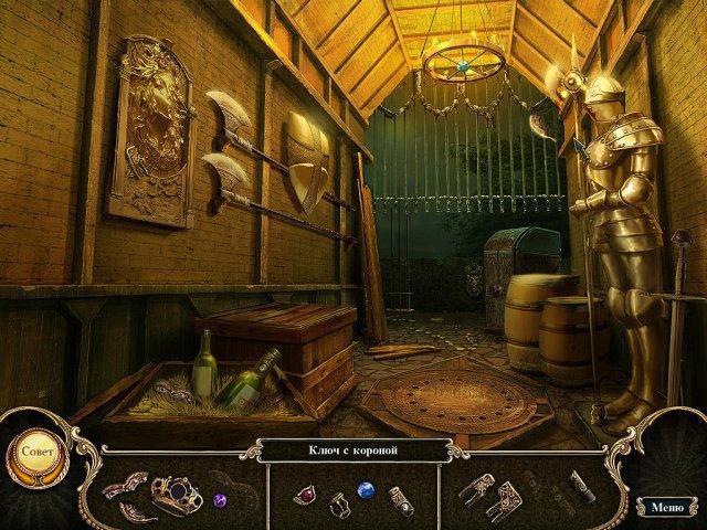 Темные предания. Проклятие Брайр Роуз - screenshot 3