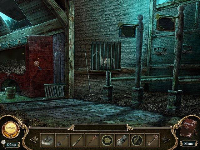 Темные предания. Проклятие Брайр Роуз - screenshot 4