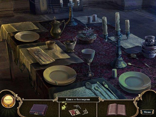 Темные предания. Проклятие Брайр Роуз - screenshot 5