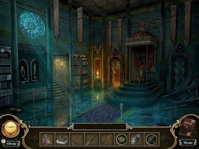 Темные предания. Проклятие Брайр Роуз - screenshot 7