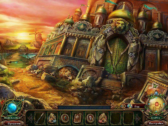 Темные предания. Джек и небесное королевство. Коллекционное издание - screenshot 1