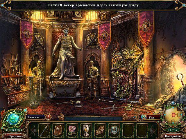 Темные предания. Джек и небесное королевство. Коллекционное издание - screenshot 3