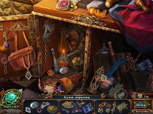 Темные предания. Джек и небесное королевство. Коллекционное издание - screenshot 5