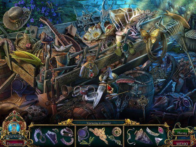Темные предания. Королева песков. Коллекционное издание - screenshot 1