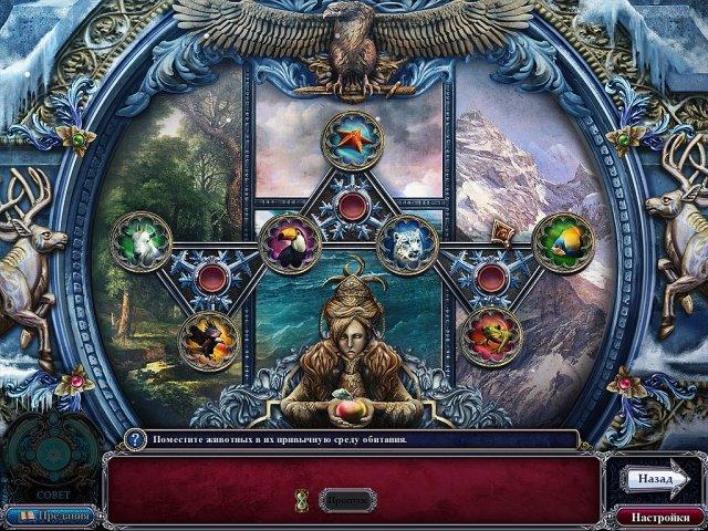 Темные предания. Снежная королева - screenshot 1