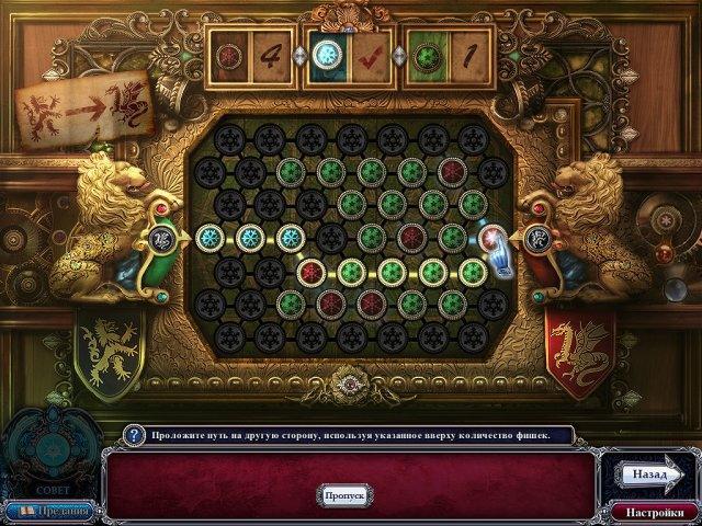 Темные предания. Снежная королева - screenshot 2