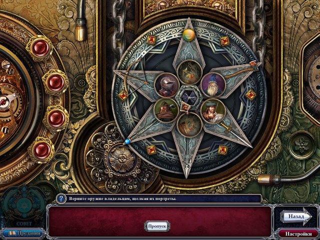 Темные предания. Снежная королева - screenshot 4