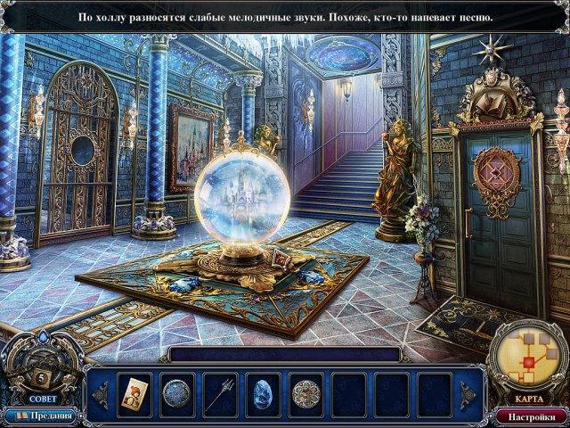 Темные предания. Снежная королева - screenshot 5
