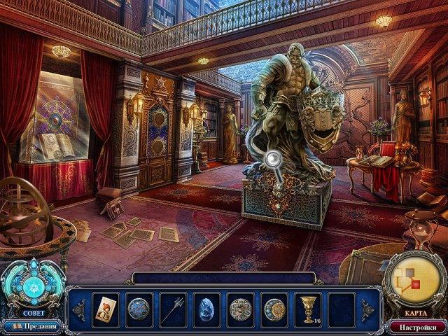 Темные предания. Снежная королева - screenshot 6