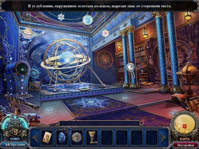 Темные предания. Снежная королева - screenshot 7