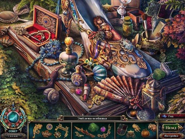 Темные предания. Последняя Золушка. Коллекционное издание - screenshot 2