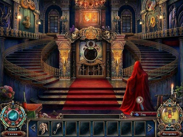 Темные предания. Последняя Золушка. Коллекционное издание - screenshot 3