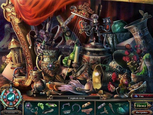 Темные предания. Последняя Золушка. Коллекционное издание - screenshot 7