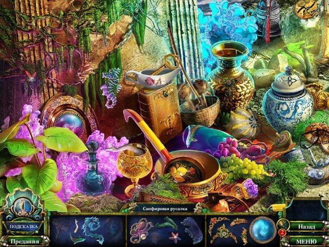 Темные предания. Русалочка и пурпурная волна. Коллекционное издание - screenshot 1