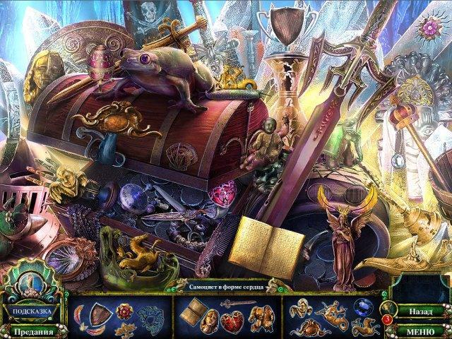 Темные предания. Русалочка и пурпурная волна. Коллекционное издание - screenshot 4