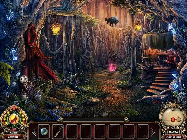 Темные предания. Сестры Красной Шапочки - screenshot 1