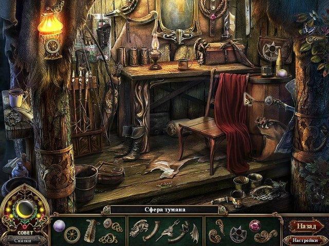 Темные предания. Сестры Красной Шапочки - screenshot 2