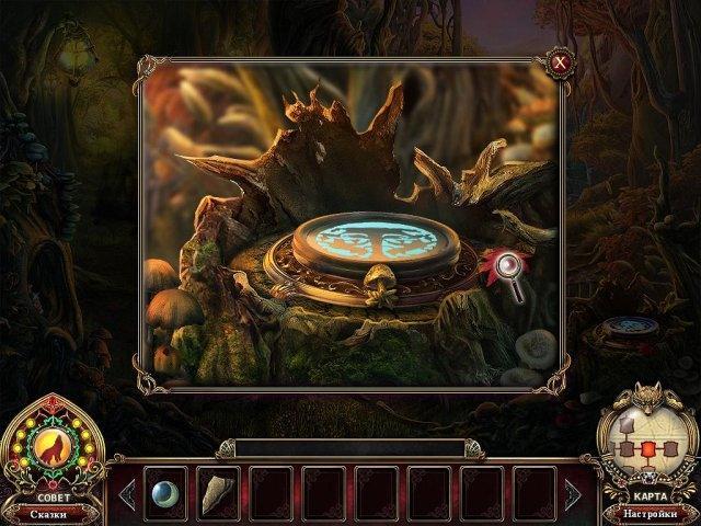 Темные предания. Сестры Красной Шапочки - screenshot 3