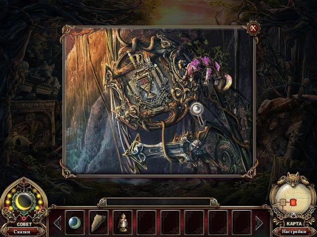 Темные предания. Сестры Красной Шапочки - screenshot 6