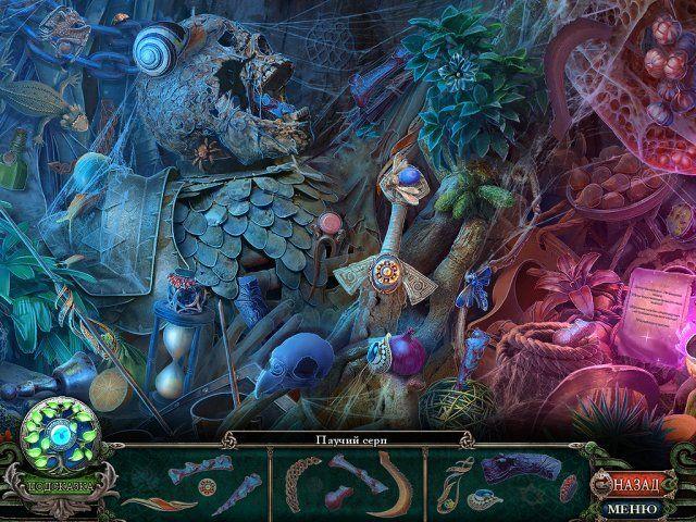 Темные предания. Принцесса-лебедь и Дерево судьбы. Коллекционное издание - screenshot 3