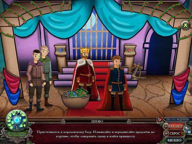 Темные предания. Принцесса-лебедь и Дерево судьбы. Коллекционное издание - screenshot 6