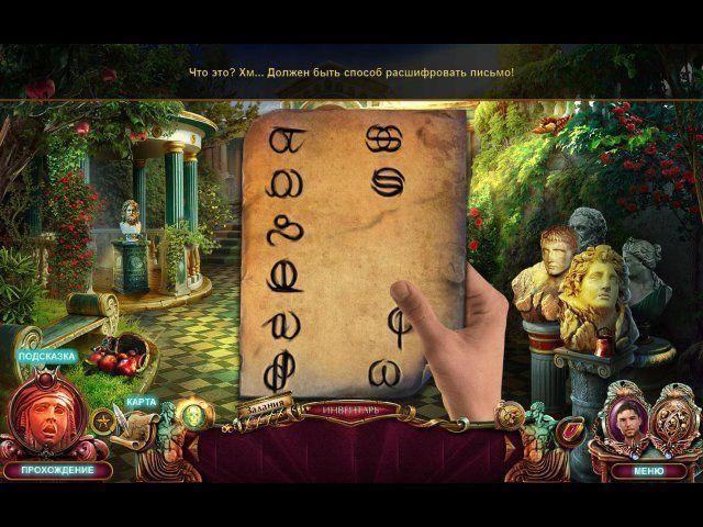 Роман тьмы. Царство смерти. Коллекционное издание - screenshot 1