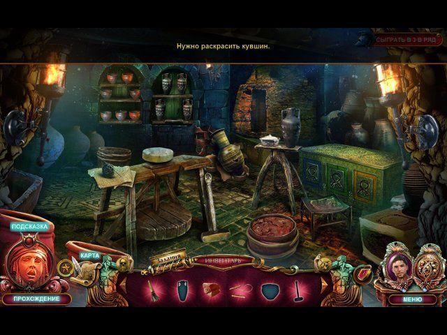 Роман тьмы. Царство смерти. Коллекционное издание - screenshot 2